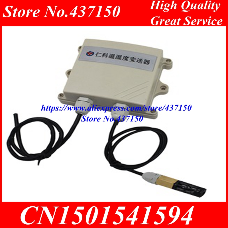 temperature and humidity transmitter 4 20mA 0 5V 0 10V high precision temperature and humidity sensor