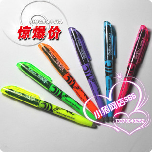 Original pilot neon pen baile single-head neon pen