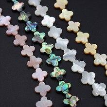 (10 teile/los) 12mm MOPP Perlmutt Shell Perlen Geschnitzt Glück Clover Blume Anhänger brenn Perlen Gebohrt stein Perlen