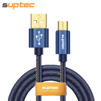 SUPTEC Micro USB Cable for Samsung S7/S6/S5 Xiaomi Huawei LG Android Phone Denim Braided Gold-plated Fast Charging Charger Cord
