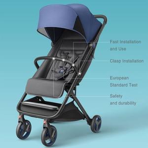 Image 3 - XIAOMI MITU del bambino passeggino accessori di copertura resistente alle intemperie carrello speciale di zanzara del bambino netto passeggino bracciolo anteriore a forma di U corrimano