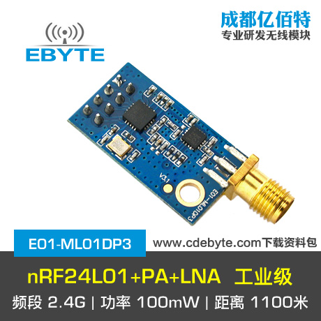 1100M remote nRF24L01P+PA+LNA wireless transceiver module 2.4G low power with antenna 22dbm freeshipping nrf24l01p pa lna low power wireless module 100mw 900m