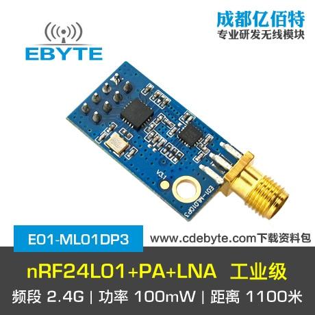 1100M remote nRF24L01P+PA+LNA wireless transceiver module 2.4G low power with antenna 22dbm narrow band 470m rs232 2w antenna with hpd8507e 470 rs232 wireless transceiver module