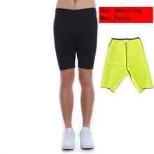 Горячая потливость формочек мужские боди underwear shapewear похудения шорты брюки бодибилдинг мужчины формочек тела