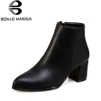 BONJOMARISA 2018 Spring And Autumn Ankle Boots Solid Fashion Mature Warm Woman Shoes With High Square
