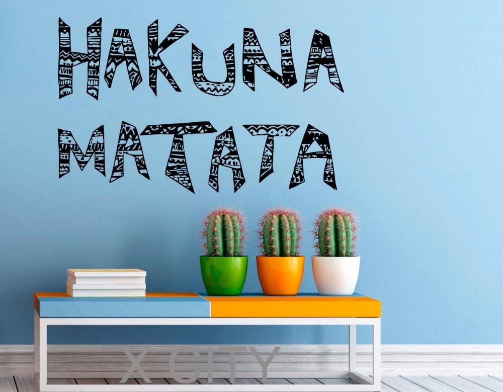 Hakuna Matata Wall Decal Quote Vinyl Stickers Home Nursery Children