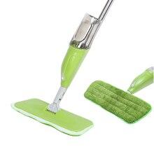350 мл спрей Mop микрофибра для очистки пола Ткань для мытья рук плоская Швабра дома Кухня Mop Sweeper веник