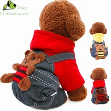 Pet Winter Cotton Dogs