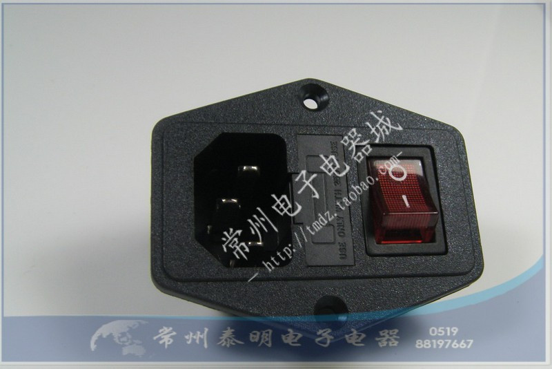 online buy whole screw fuse box from screw fuse box power socket fuse box containing the fuses containing light switch socket screws kcd1 104n