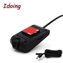 Фронтальная камера USB 2,0, цифровой видеорегистратор, DVR камера 720P HD для Android 6,0/Android 7,1/Android 8,0, не продается отдельно