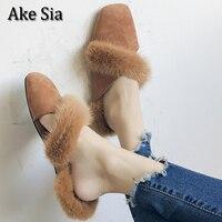Ake Sia Graceful Fashion Casual Womens Winter Fashion Cotton Slipper Short Plush All Match Students Flat
