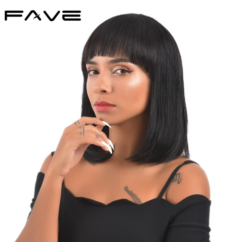 Brazilian Short Human Hair Wigs For Women Remy Short Straight Bob Wig With Bangs Hair Stylish & Capable Wigs Full End