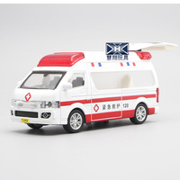 120 Ambulance 110 Political Car Model Jingdong Express Special Policed Alloy Car Model Sound Light Pull Back Toy Car Children