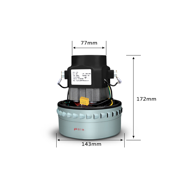 220V-240V 1500W Industrial Vacuum Cleaner Motor Diameter 143mm Large Power Copper Wire By Pass Vacuum Cleaner Parts