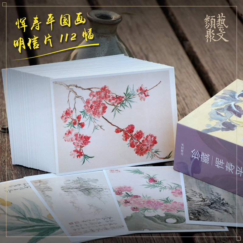 Art Postcard: 112 Classic Flowers and Birds by Yun Shou Ping Landscape Creative card/ Antiquity Traditional Chinese painting