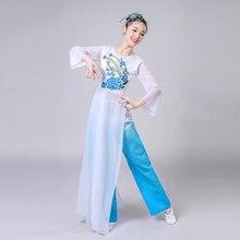 4d8b814a0 Zorro Kni ght Chinese Folk Dance Women National Oriental Dance Costumes  Yangko Dance. US $29.90 / piece Free Shipping