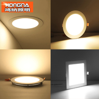 Free Shipping AC85 265V 21W LED Panel Light SMD2835 Recessed Panel Lamp
