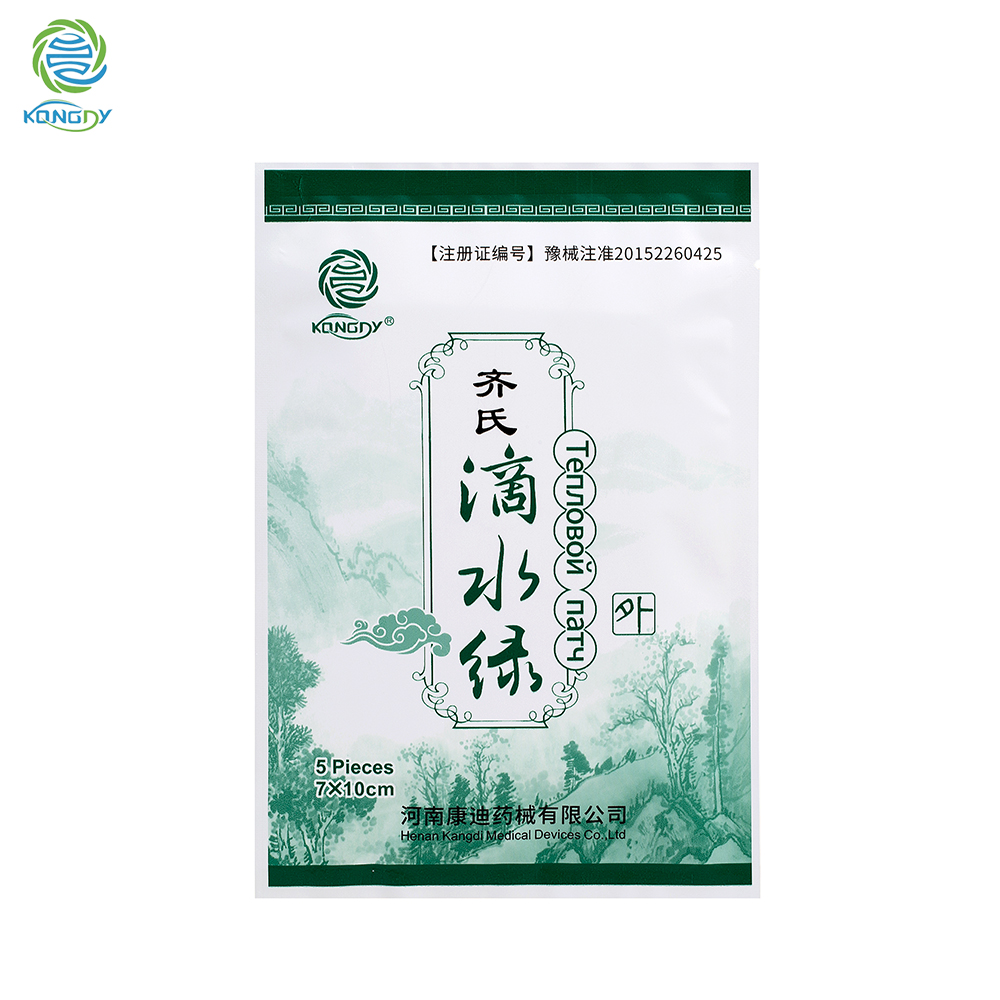 Health Care Medicial Plaster 10Pieces Pain Relief Plaster 7*10cm Back Pain Relief Patch Neck Shoulder Analgesic Pain Plaster nicorette coated gum 2mg 100 pieces fresh mint personal healthcare health care