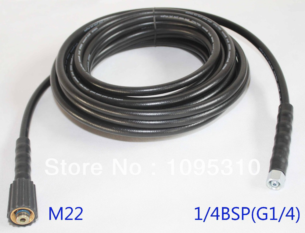 /3000PSI(G1/4) high Pressure Washer Hose,Replacement Extension Hose