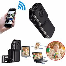 Mini Camera Security DV Wifi IP Wireless Cam Secert Micro Candid Small Camcorder Digital Remote Control Recorder Candid