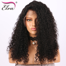 Elva Hair 150% density Full Lace Human Hair Wigs For Black Women Brazilian Remy Hair Wigs Pre Plucked Hairline With Baby Hair