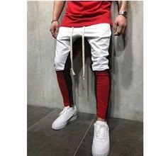 Мужские лоскутные брюки карандаш с молнией повседневные брюки мужские джоггеры пот брюки эластичный пояс хлопок мужские брюки хип-хоп брюки