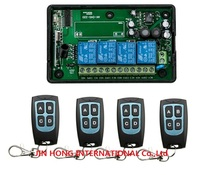 AC85--260V 4CH RF Wireless Remote Control System / Radio Switch remote switch Learning code receiver Motor and pump