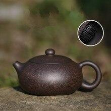 220 мл Исин чайник zisha xishi заварочный чайник ручной работы чайник фиолетовая глина Посуда для напитков с подарочной коробкой костюм tieguanyin пуэр