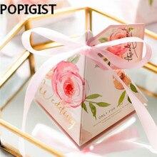 Pink flower Candy box wedding supplies wedding pyramid candy box cartoon European wedding candy box 50pcs цена и фото