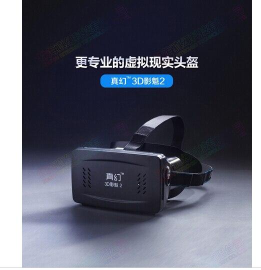 F17697 RITECH II Head Mount Version VR Виртуальная Реальность Очки Магнит Управления <font><b>3D</b></font> Фильмов Игры Google Картон для 3.5-6 телефон