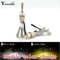 Yituancar 2X 40W White Golden Color Change LED Car Headlight Bulb Styling Source H1 H4 H7