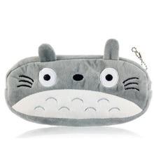 Popular 20CM Approx.  Plush Toy BAG , Plush Cover Coin BAG Purse Design Keychain Plush Toy
