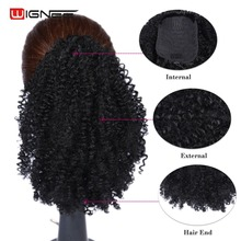 Wignee Synthetic Puff Afro Short Kinky Curly Chignon Hair Extension For Women Bun Pieces With Plastic Combs Updo