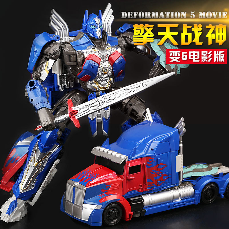 22cm High quality Classic Anime Transformation 5 The Last Knight OP mpp10 mp10 m01 Action figure Model Deformation Robot Car toy weijiang deformation mpp10 e mpp10 eva purple alloy diecast oversized metal part transformation robot g1 figure model in box