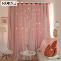 NORNE Hollow Star Thermal Insulated Blackout Curtains for Living Room Bedroom Window Curtain Blinds Stitched with white Voile