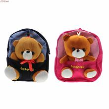 Cartoon Bear Kindergarten Kids Adjustable Strap Backpack Schoolbag for baby girl