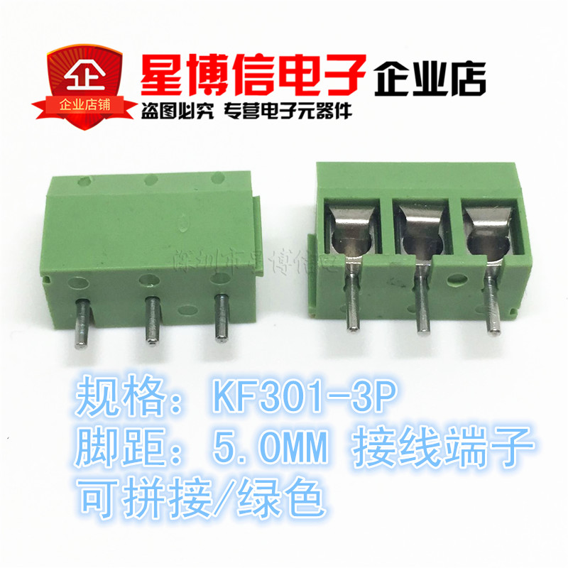 Connectors & Terminals 500pcs Kf350-5.0-3p Kf350-3p Kf350 3pin 5.0mm High Quality Environmental Copper Feet Straight Pin Pcb Screw Terminal Block Rohs Aesthetic Appearance