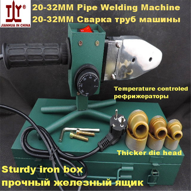 Free Shipping grade A 20-32mm 220V/110V 600W hot melt machine, ppr pipe welding machine, tube welder, plastic welder, PPR welder free shipping plumber tool with 42mm cutter 220v 800wplastic water pipe welder heating ppr welding machine for plastic pipes