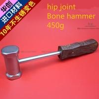 medical orthopedic instrument Femoral tibia hip joint Bone hammer bone mallet flat face Acetabular replacement instrument 450g