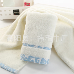 Image 4 - High quality, thick gift, pure cotton towel, cloud embroidery, printed logo towel wholesale.