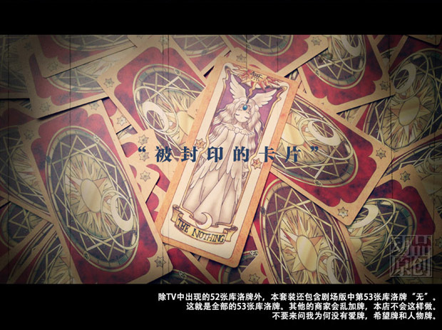 Image 4 - Anime Card Captor Sakura KINOMOTO  Action Figured Printed Paper The Clow Card Magic Card Collection Cosplay Set doll New GiftsAction & Toy Figures   -