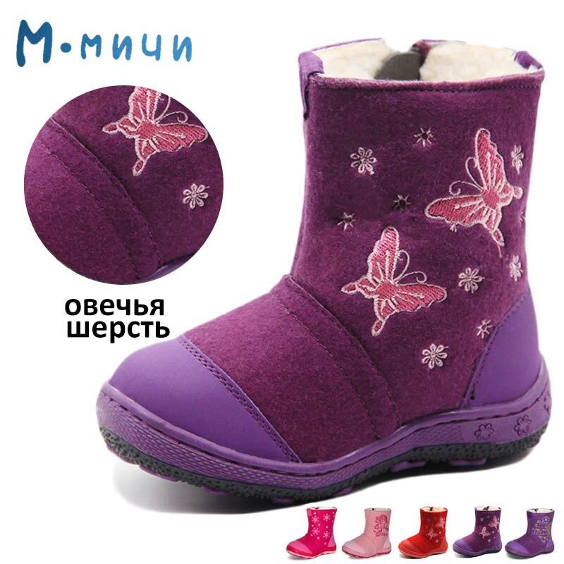 MMNUN Russian Famous Brand 2017 Winter Boots for girls Sheepskin Children's Winter Shoes Wool Felt Boots for Children Baby Shoes