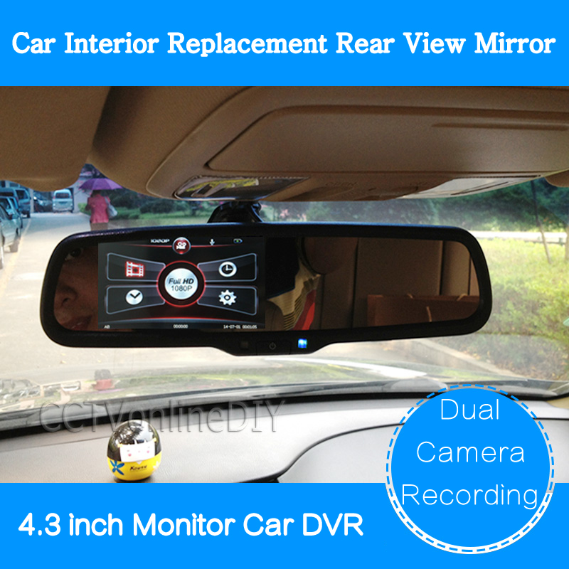 anshilong 4 3 hd car interior replacement rear view mirror monitor dvr 1080p 1ch video in. Black Bedroom Furniture Sets. Home Design Ideas