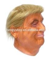 Halloween Costume Accessory Latex Donald Trump Head Mask