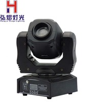New Super Prism 60w Led Moving Head Light Spot lighting Led DJ stage lighting with Double Pattern Rainbow effect DMX512, Cheap
