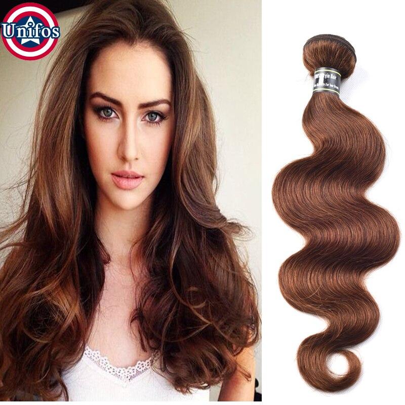 Brazilian Virgin Hair Brown Body Wave 4 Chocolate Color Hair Weave