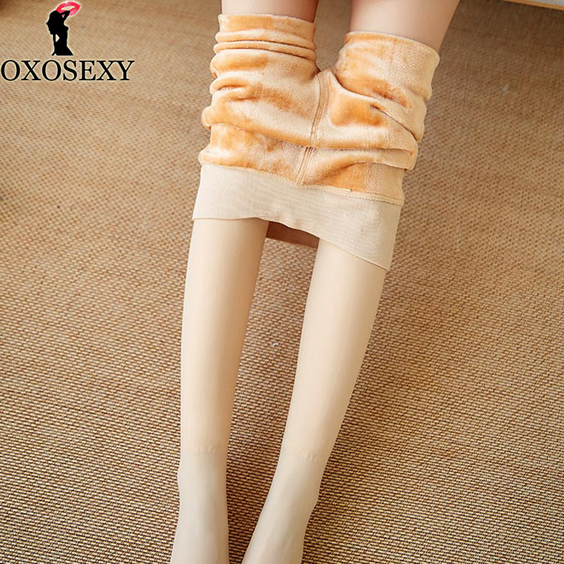 150g-500g Skin Black Plus Size Thick Pantyhose For Women Autumn Winter Hosiery Warm Women Tights Plus Velvet Collants Femme 145