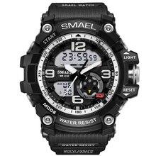 Smael Спорт цифровой Для мужчин часы Для мужчин кварцевые Водонепроницаемый LED двойной Дисплей наручные часы наручные армия мужской Relogio сайт hodinky Новый 46