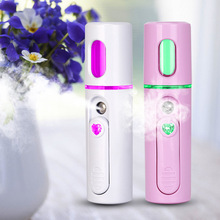 Nano Facial Steamer Portable Mist Facial Spa Sprayer Mini USB Charging Face Spray Instrument Water Moisturizing 35D