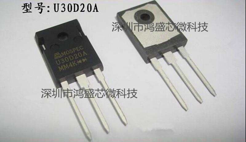 Цена U30D20A
